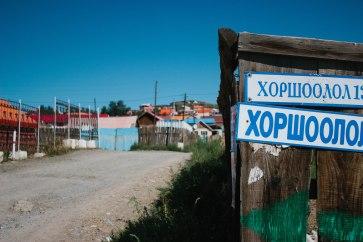 mongolia-119